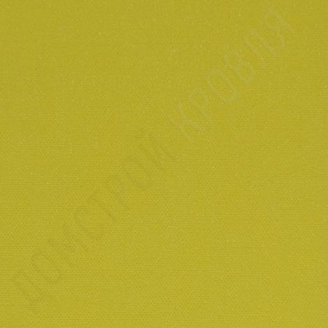 """цвет 4173 категория """"Дизайн"""""""