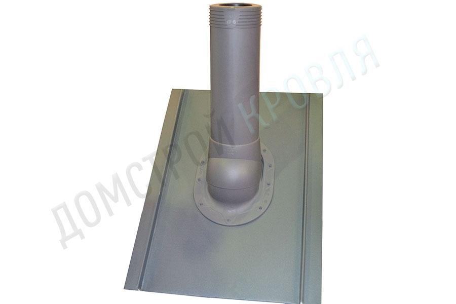 Выход канализации изолированный. Серый R23 (RAL 7015)